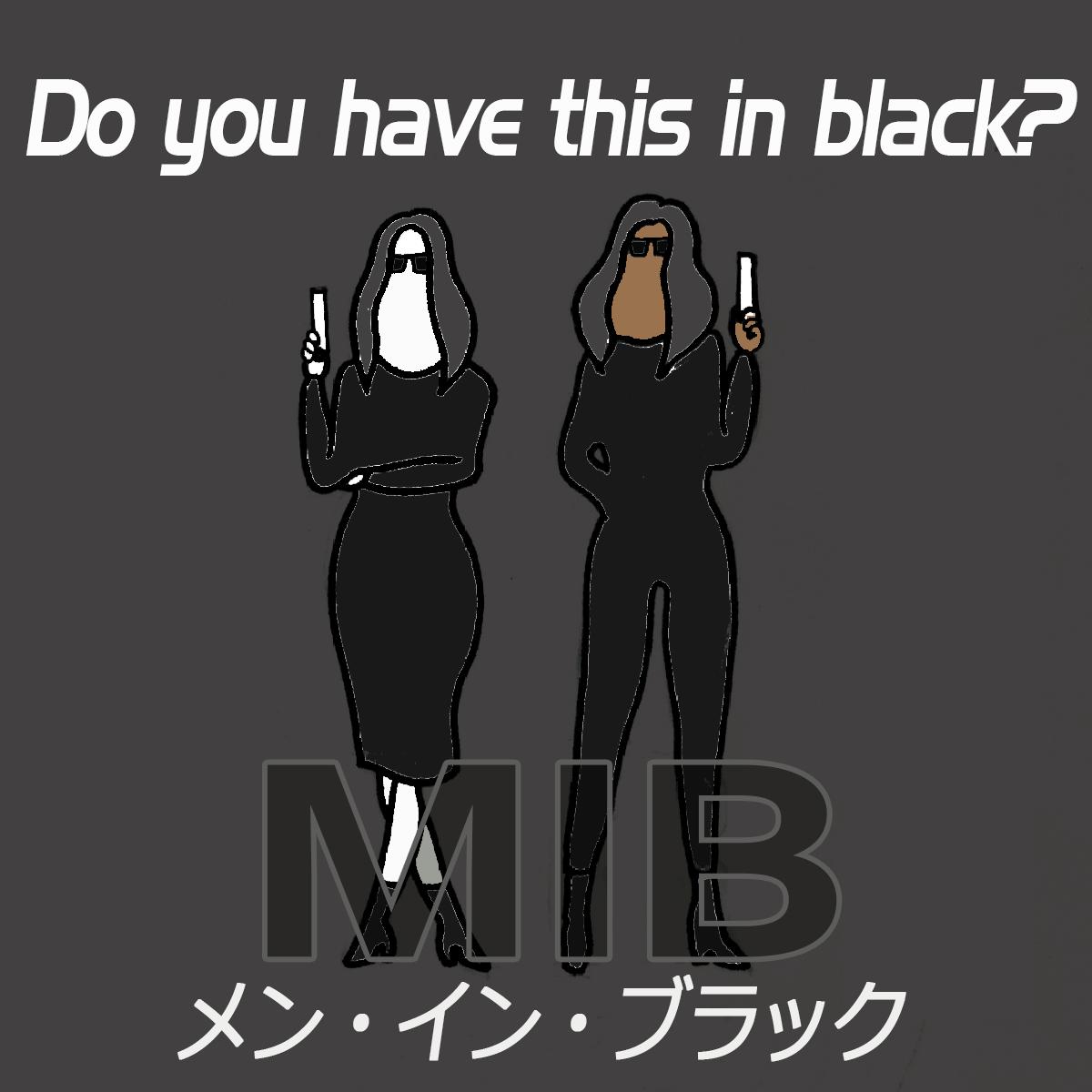 「メン・イン・ブラック」から学ぶ<br>Do you have this in black?