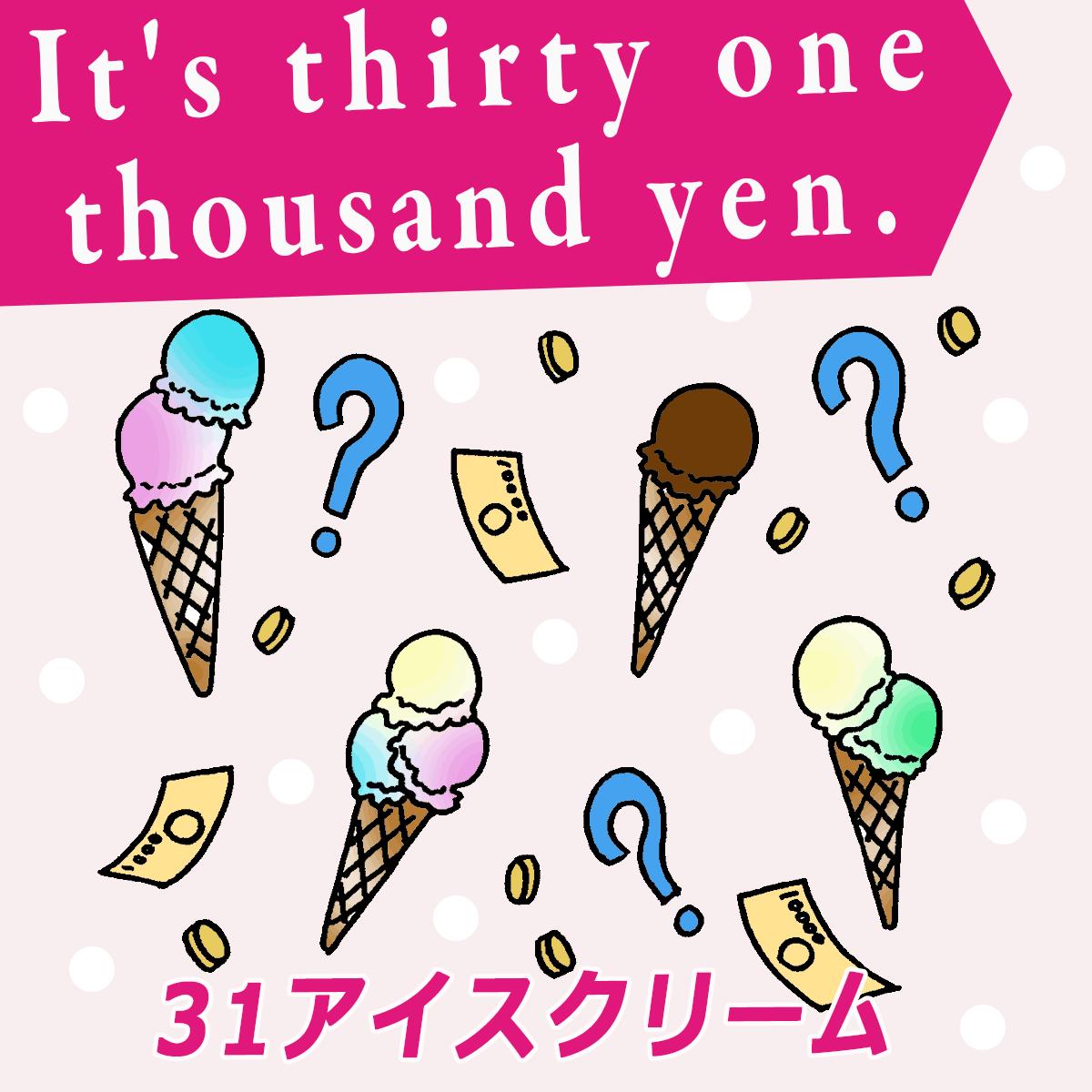 31-ice-cream