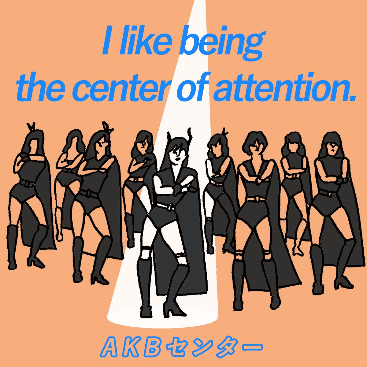 akb-center