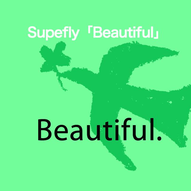 Supefly「Beautiful」から学ぶ→ Beautiful.