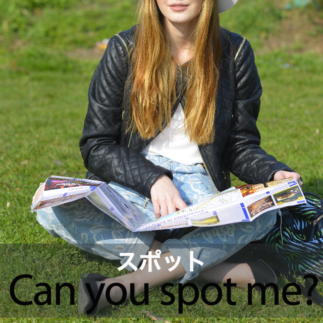 「スポット」から学ぶ→ Can you spot me?