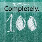 「コンプリート」から学ぶ→ Completely.