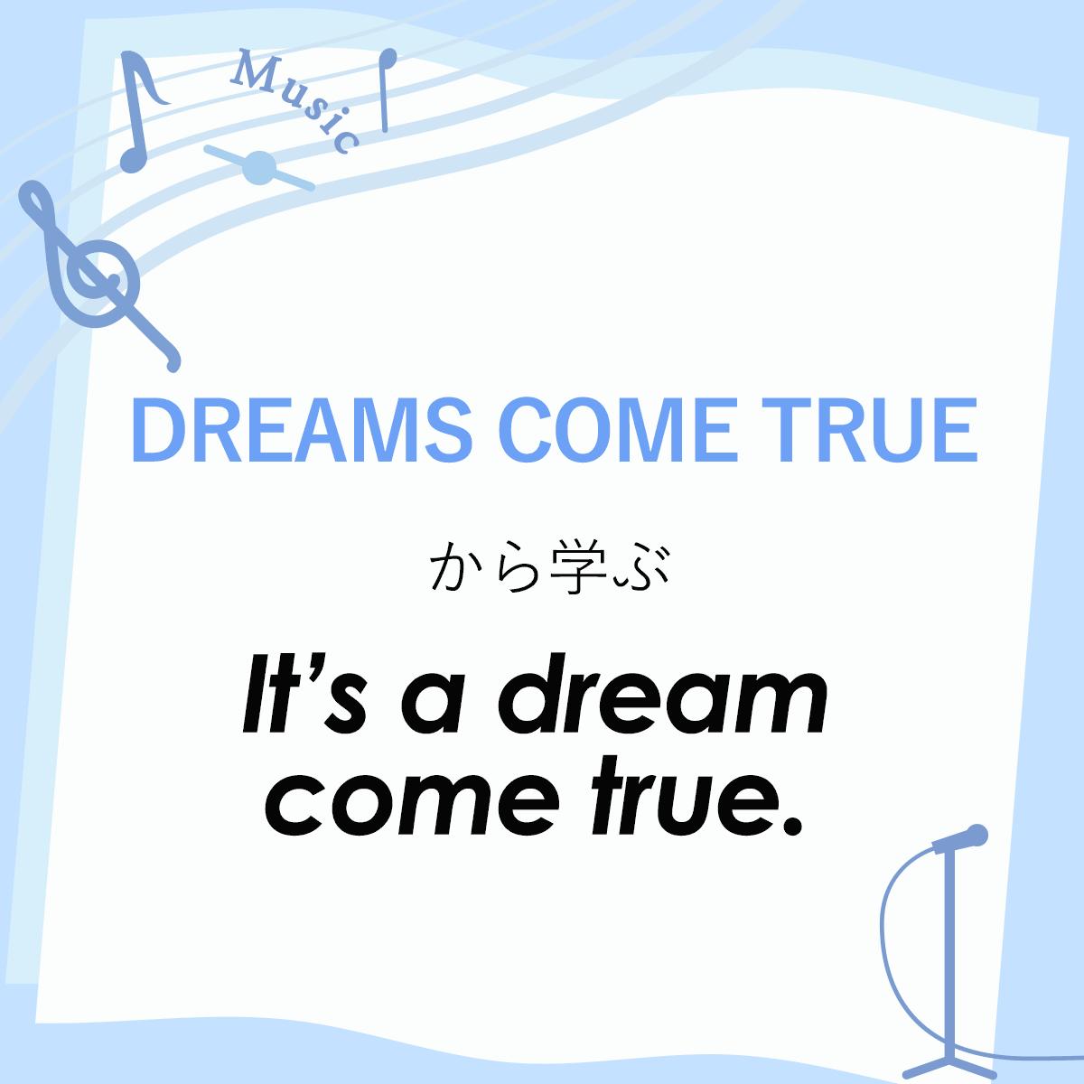 dream come true 01 ดรีม คัม ทรู ตอน01/1 - dream come true thailand ep01/1 #แป้ง_วรรษพร_ว่องไว # lift_up_your_life_upgrade_your_dream #ยกระดับอัพเกรดทุกความฝัน #dct.