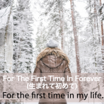 「For The First Time In Forever(生まれてはじめて)」から学ぶ→ For the first time in my life.
