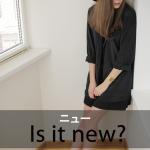 「ニュー」から学ぶ→ Is it new?