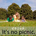 「ピクニック」から学ぶ→ It's no picnic.