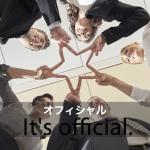 「オフィシャル」から学ぶ→ It's official.