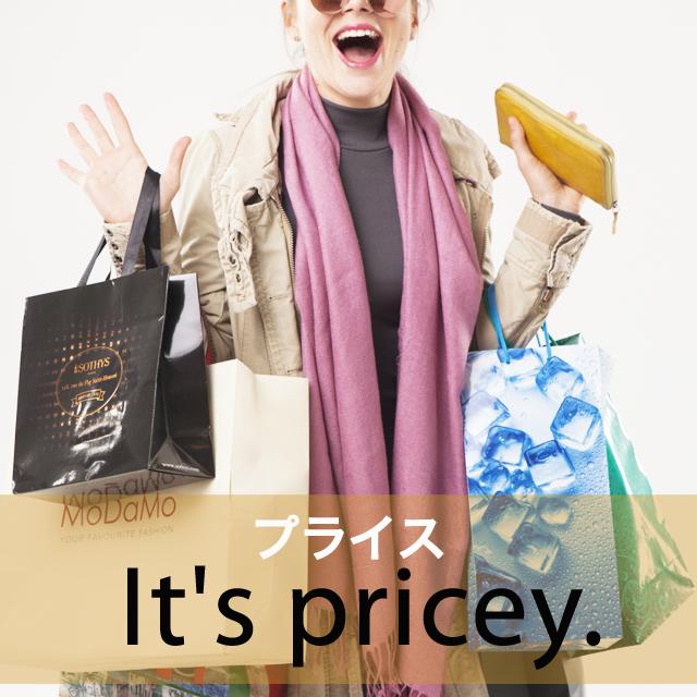 「プライス」から学ぶ→ It's pricey.
