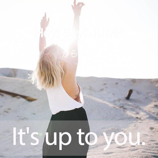 「アップ」を知ってれば…ゼッタイ話せる英会話→ It's up to you.