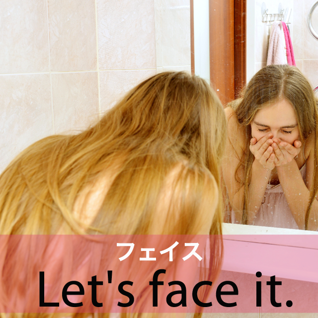 「フェイス」から学ぶ→ Let's face it.