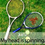 「スピン」から学ぶ→ My head is spinning.