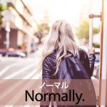 「ノーマル」から学ぶ→ Normally.