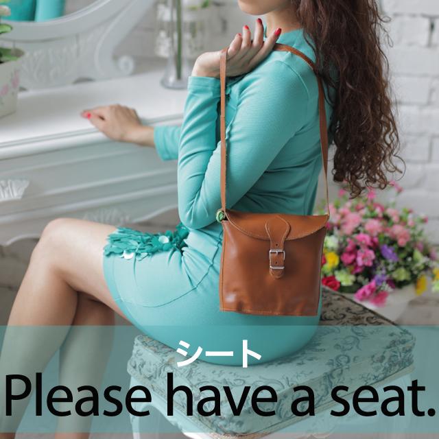 「シート」から学ぶ→ Please have a seat.