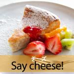 「チーズ」から学ぶ→ Say cheese!