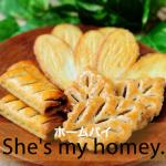 「ホームパイ」から学ぶ→ She's my homey.
