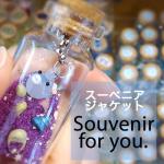 「スーベニアジャケット」から学ぶ→ Souvenir for you.