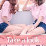「ペアルック」から学ぶ→ Take a look.