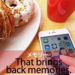 「メモリー」から学ぶ→ That brings back memories.