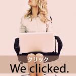 「クリック」から学ぶ→ We clicked.