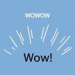 「WOWOW」から学ぶ→Wow!