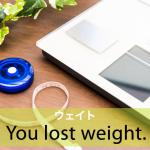 「ウェイト」から学ぶ→ You lost weight.