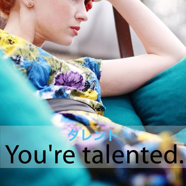 「タレント」から学ぶ→ You're talented.